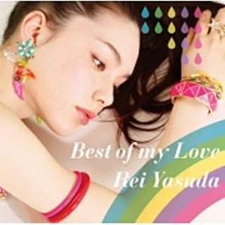 安田レイ/Best of my Love 通常盤 【音楽CD】