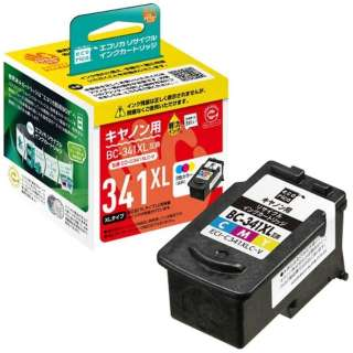 ECI-C341XLC-V 互換プリンターインク カラー