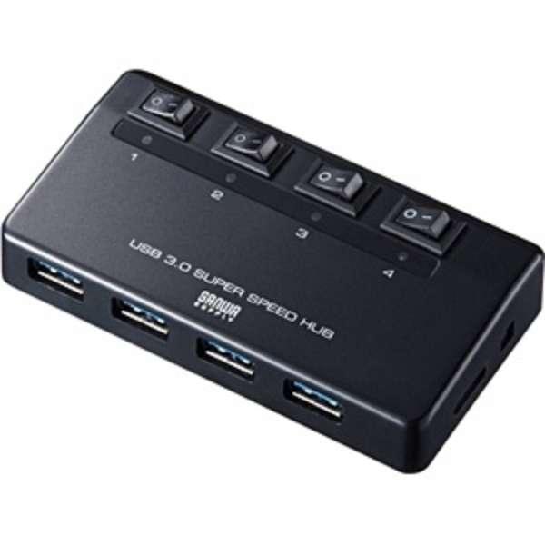 USB-HAS410 USBハブ  ブラック [USB3.0対応 / 4ポート / バス&セルフパワー]