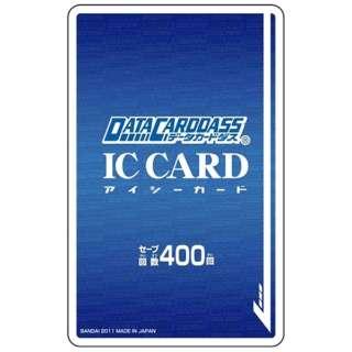データカードダス オフィシャルICカード