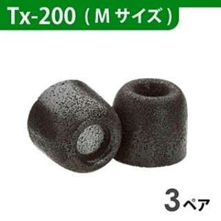 イヤーピース(ブラック/Mサイズ/3ペア)Tx-200M3P