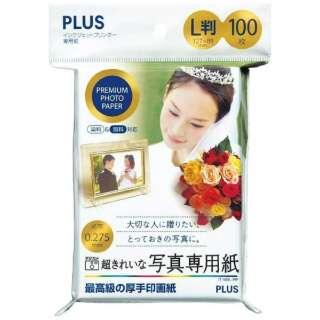 超きれいな写真専用紙(L版・100枚) IT-100L-PP