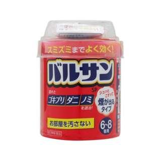 【第2類医薬品】 バルサン<6~8畳用>(1個)〔殺虫剤〕