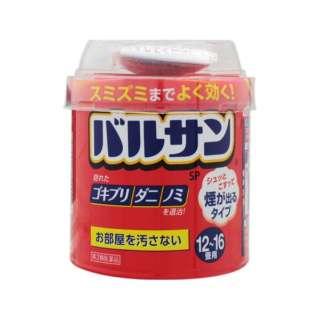 【第2類医薬品】 バルサン<12~16畳用>(1個)〔殺虫剤〕