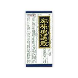 【第2類医薬品】 クラシエ加味逍遙散料エキス顆粒(45包)〔漢方薬〕
