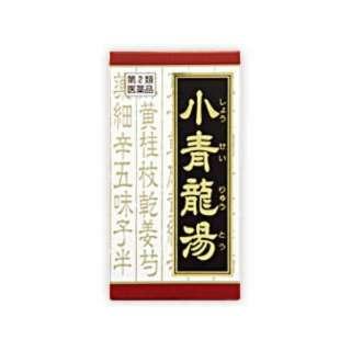 【第2類医薬品】 クラシエ小青竜湯エキス錠(180錠)〔漢方薬〕