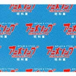 (アニメーション)/アニメソング アルティメットBOX I -昭和篇- 【音楽CD】