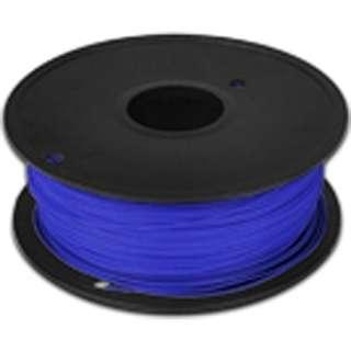 PLAフィラメント(ブルー/1kg) FCM-175P-1000-BL