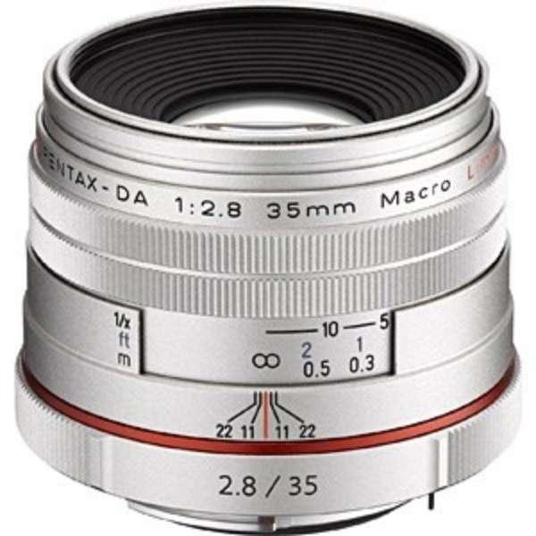 カメラレンズ HD PENTAX-DA 35mmF2.8 Macro Limited APS-C用 シルバー [ペンタックスK /単焦点レンズ]