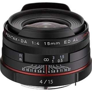 カメラレンズ HD PENTAX-DA 15mmF4ED AL Limited APS-C用 ブラック [ペンタックスK /単焦点レンズ]