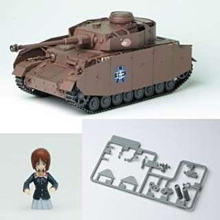 ガールズ&パンツァー 1/35 IV号戦車D型(H型仕様) -あんこうチームver.- エキスパートセット