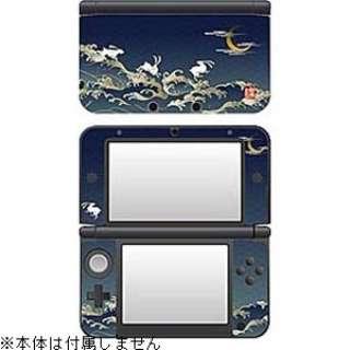 彩装飾シート 波兎【3DS LL】