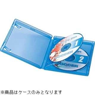 Blu-ray/DVD/CD対応ディスクケース インデックスカード付 2枚収納 ブルー BD-TN2-5BL
