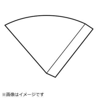 ペーパーフィルター(円錐型) CM-AF64