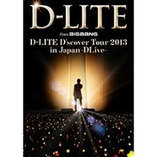 D-LITE(from BIGBANG)/D-LITE D'scover Tour 2013 in Japan ~DLive~ -DELUXE EDITION-(初回生産限定) 【ブルーレイ ソフト】
