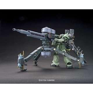 HG 1/144 量産型ザク+ビッグガン(ガンダムサンダーボルト版)【機動戦士ガンダム サンダーボルト】