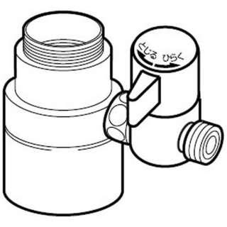 NSJ-SPA7 分岐水栓 [食器洗い乾燥機用]