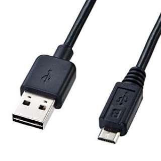 1.0m USB2.0ケーブル【A】⇔【microB】 両面挿しタイプ(ブラック) KU-RMCB1