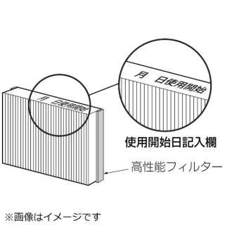 FY-FDD2217A パナソニック 高性能フィルター