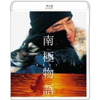 南極物語 Blu-ray 【ブルーレイ ソフト】