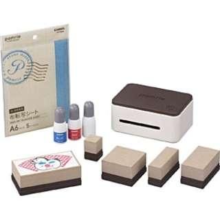 スタンプメーカー 「ポムリエ(pomrie)」(Wi-Fi/USB接続モデル) STC-W10-SET(本体+スタンプキットセットモデル)