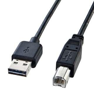 1.5m USB2.0ケーブル 【A】⇔【B】 Aコネクタ両面挿しタイプ(ブラック) KU-R15 サンワサプライ SANWA SUPPLY 通販 |  ビックカメラ.com