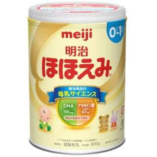 明治ほほえみ 800g(大缶)〔ミルク〕 明治 meiji 通販 | ビックカメラ.com