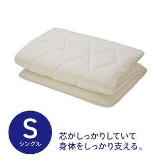 羊毛硬綿敷ふとん シングルサイズ(100×210cm/ナチュラル)【日本製】