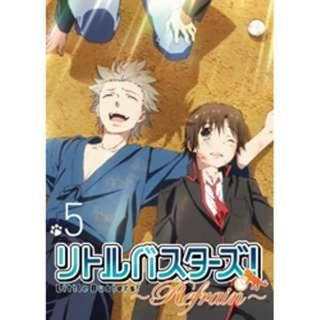 リトルバスターズ!~Refrain~ 5 初回生産限定版 【DVD】
