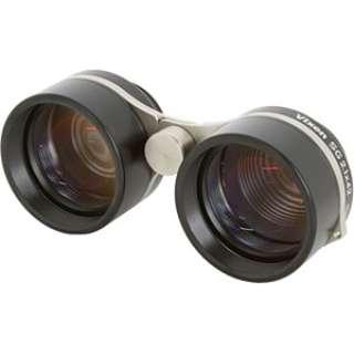 2.1倍双眼鏡 「星座観察用双眼鏡」 SG2.1×42