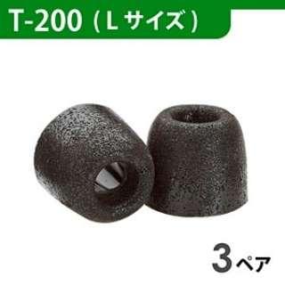 イヤーピース(ブラック/Lサイズ/3ペア) T-200BLKL3P