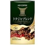 【キーコーヒー】ライブパック コーヒー豆 トラジャブレンド(200g袋)