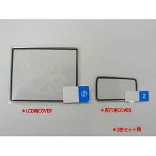 液晶カバー LCD COVER(キヤノン EOS 70D)Twin UNX-9248