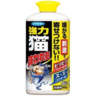 強力 猫まわれ右 粒剤 900g 〔忌避剤・殺虫剤〕