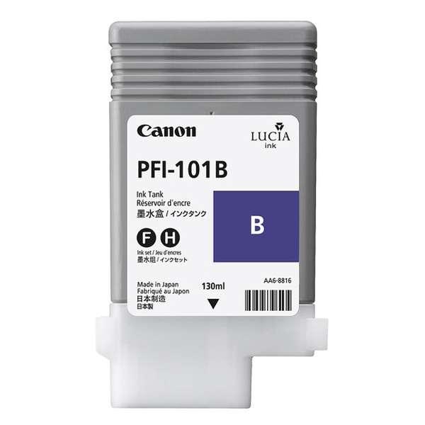 PFI-101B 純正プリンターインク imagePROGRAF ブルー