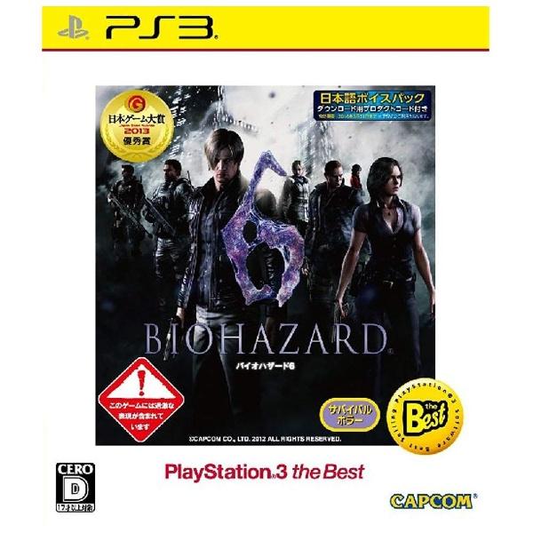 バイオハザード6 [PlayStation 3 the Best]