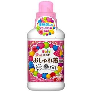 Bold(ボールド)香りのおしゃれ着洗剤 (500g)〔衣類洗剤〕