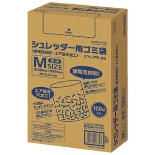 シュレッダー用ゴミ袋 KPS-PFS86