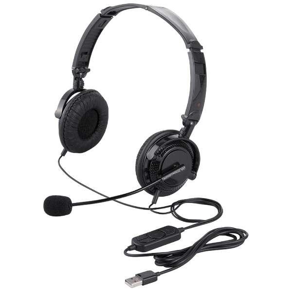 BSHSUH13BK ヘッドセット ブラック[USB /両耳 /ヘッドバンドタイプ]
