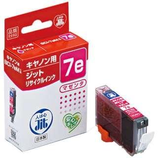 JIT-C07EM リサイクルインクカートリッジ マゼンタ