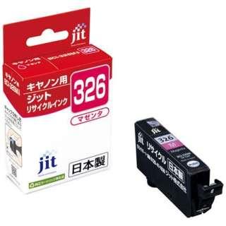 JIT-C326M キヤノン Canon:BCI-326M マゼンタ対応 ジット リサイクルインク カートリッジ JIT-KC326M マゼンタ
