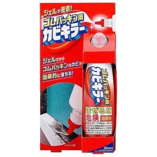 カビキラー ゴムパッキン用 100g 〔お風呂用洗剤〕