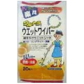 KIREI楽々ウルトラ ウエットワイパー 20枚〔キッチン用洗剤〕