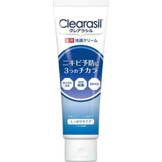 Clearasil(クレアラシル)薬用洗顔フォーム10x(120g) [洗顔フォーム]