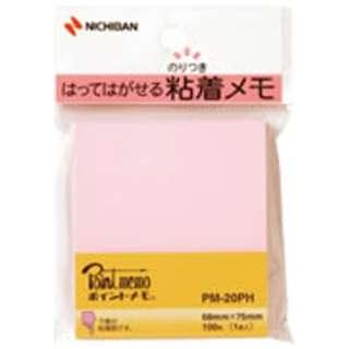 ポイントメモ[一般シリーズ]フックシリーズ(100枚×1冊入/ライトピンク) PM-20PH