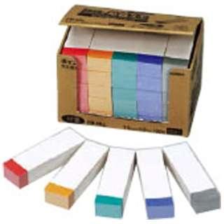 ポイントメモ[再生紙シリーズ]ビジネスパック(100枚×25冊入/ホワイト色帯混色) FB-4KL