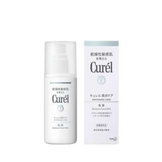 curel(キュレル) 美白乳液(110ml)