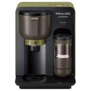 TE-GS10A-B お茶メーカー HEALSIO(ヘルシオ)お茶プレッソ ブラック系