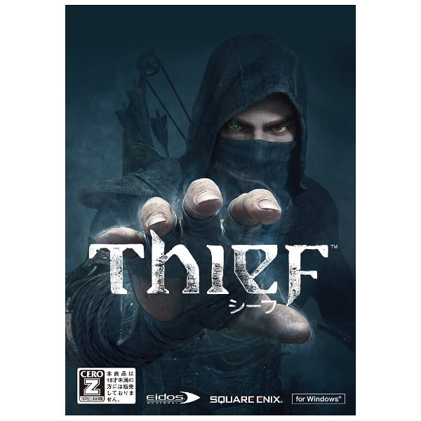 Thief [WIN]