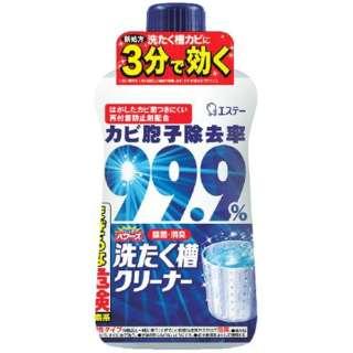 【ウルトラパワーズ】洗濯槽クリーナー 550g〔洗濯槽クリーナー〕